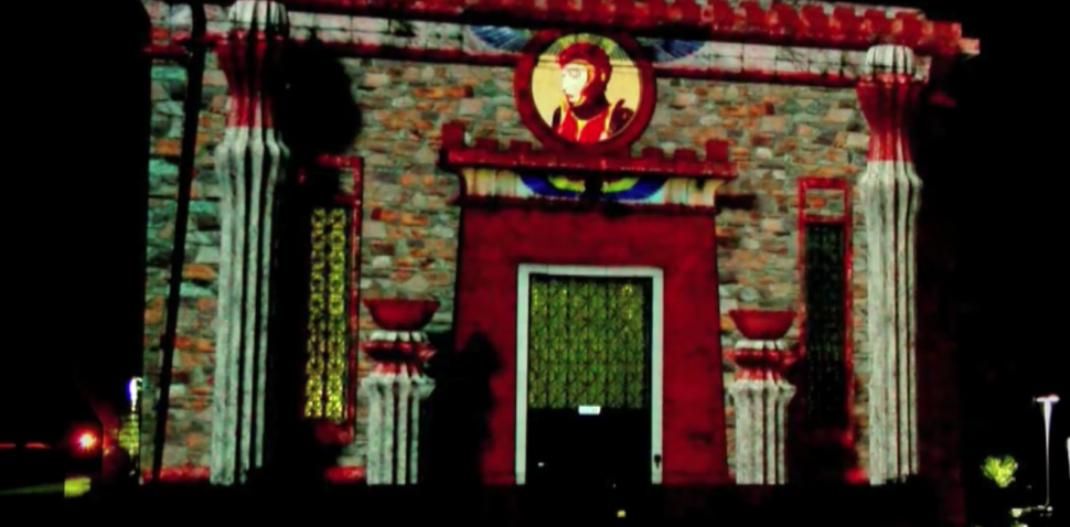 Eye of Solomon Projection Mapping